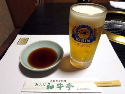 20160503WAGYUTEI_beer.jpg