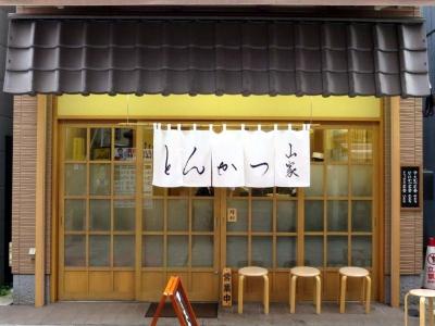 20160509YAMABE.jpg
