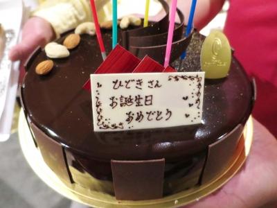 20160529KUNIKIYA_cake1.jpg