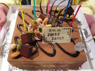 20160529KUNIKIYA_cake2.jpg