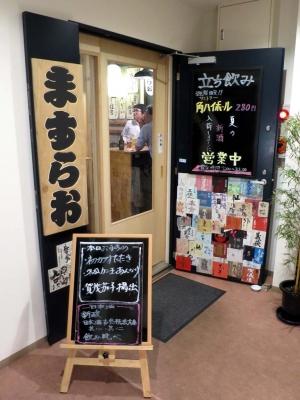 20160627MASURAO.jpg