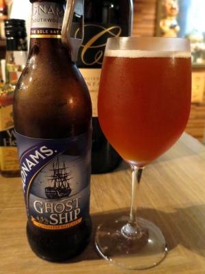 20160628ROJIURA_beer.jpg