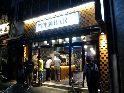 20160709MONNAKASAKABAR.jpg