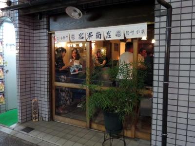 20160713MIYAZAWA.jpg