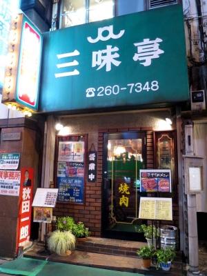 20160718ZANMAITEI.jpg