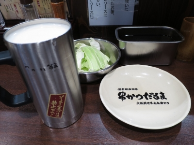 20160724DARUMA_beer.jpg
