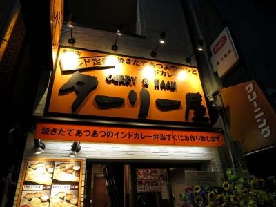 20160727TA-RI-YA.jpg