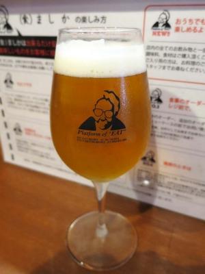 20160818MASIKA_beer.jpg