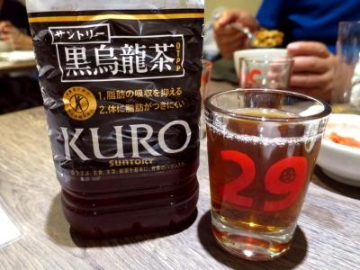 20160827NIKUYAMA_kurou-rontya.jpg