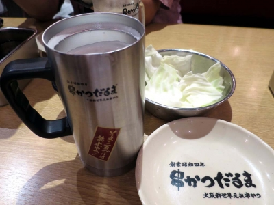 20160828DARUMA_beer.jpg