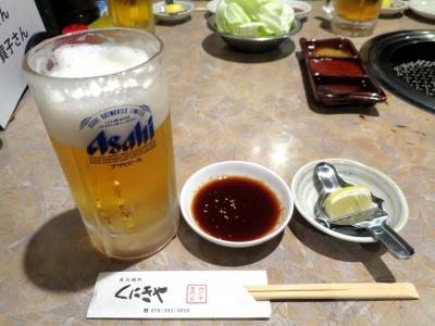 20160828KUNIKIYA_beer.jpg