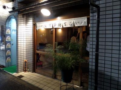 20160922MIYAZAWA.jpg