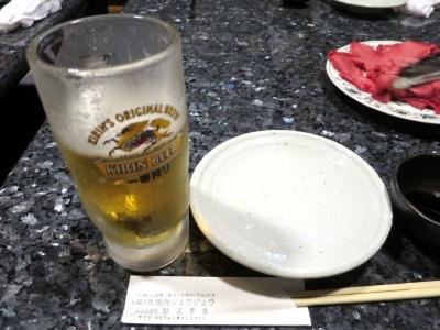 20161001JYUJYU_beer.jpg