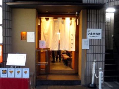 20161010KANEKOYA.jpg