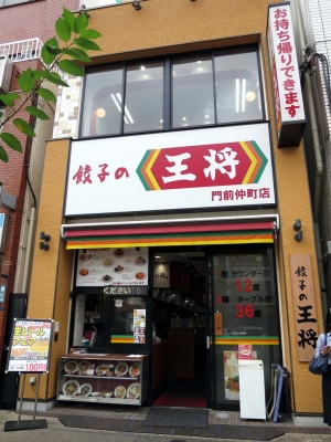20161016_1OHSHO.jpg