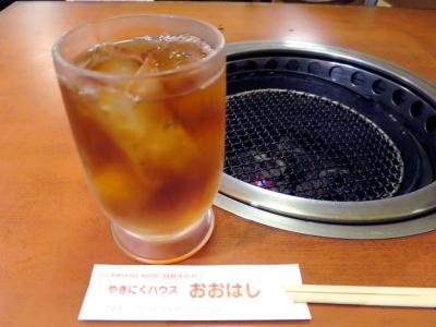 20161019OHASHI_u-rontya.jpg