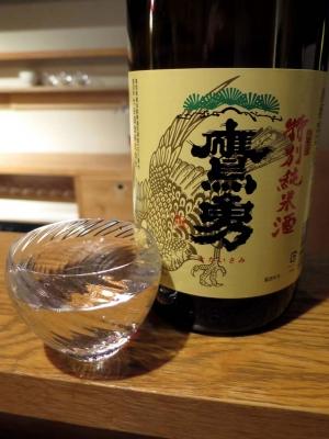 20161021KAGURA_takaisami.jpg
