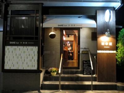 20161021KAGURA.jpg