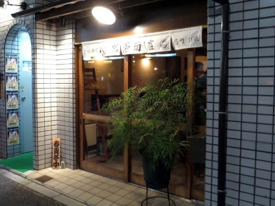 20161021MIYAZAWA.jpg