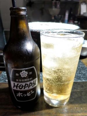 20161022HORUMONYA_hoppy.jpg