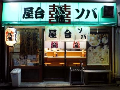20161025HATIMAN.jpg