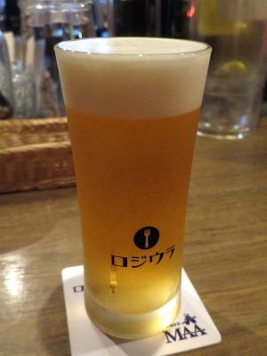 20161026ROJIURA_beer.jpg