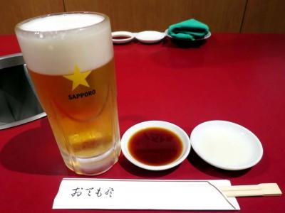 20161028KEISYUEN_beer.jpg