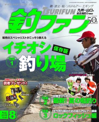 201608_hyo1_1600-326x400.jpg