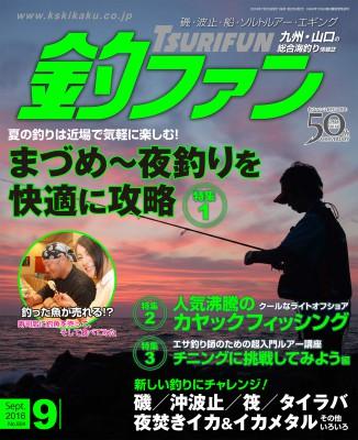201609_hyo1_1600-326x400.jpg