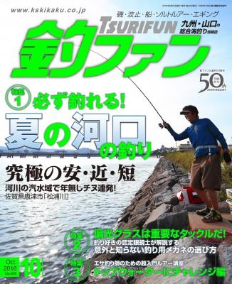 201610_hyo1_1600-326x400.jpg