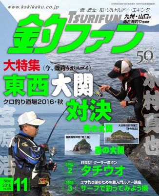 201611_hyo1_1600-326x400.jpg