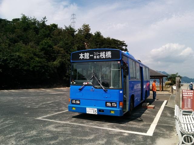 大久野島46
