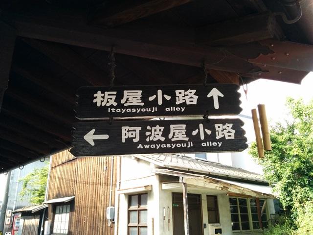 大久野島27