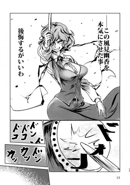 紅楼夢2016本 短編集_013