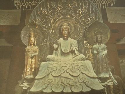法隆寺金銅釈迦三尊像