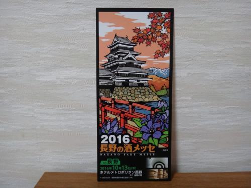 DSC01360_convert_20160928233705.jpg