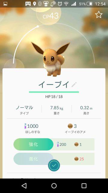20160722_pbg_007.jpg