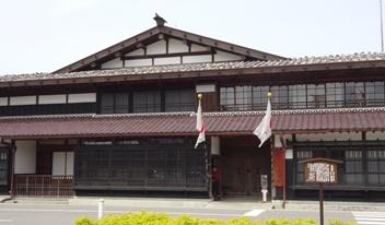 16山 渡邉邸1