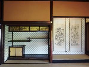 16山 渡邉邸2