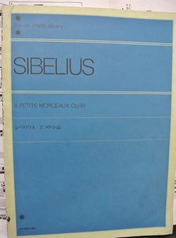 シベリウス