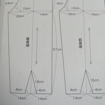 和布のパンツ-3