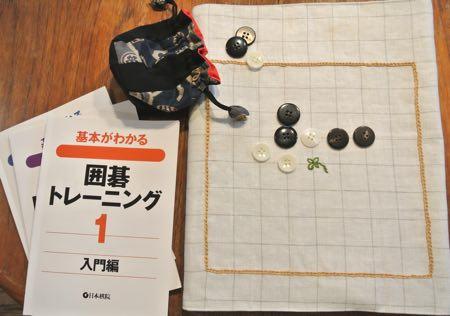 囲碁教室-1
