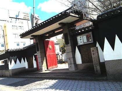 akougishibosyoDCIM0400.jpg
