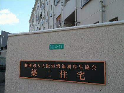 chikkooshioyuatoDCIM0191.jpg