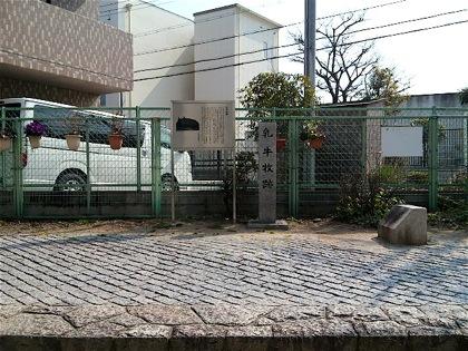 chushinomakiatoDCIM0639.jpg
