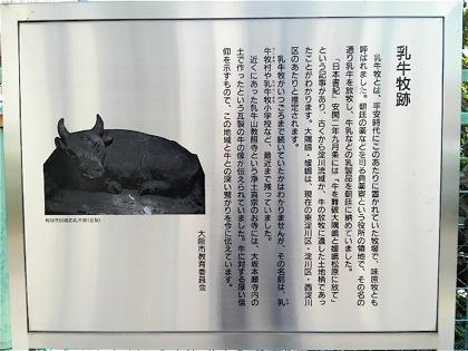 chushinomakiatoDCIM0642.jpg