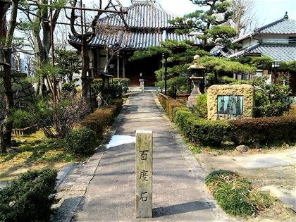 eguchinosatoDCIM0806.jpg