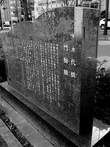 eidaibashimonhibashiDCIM0664.jpg