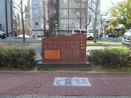 eidaibashimonhibashiDCIM0675.jpg