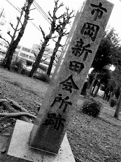 ichiokashindenkaishoatoDCIM0020.jpg